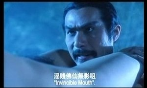 kung fu sex xVideos